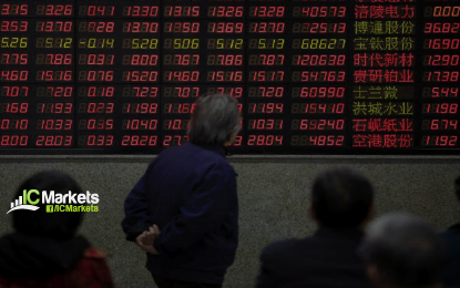Tuesday 3rd July: Asian markets edge lower as tariffs come in place