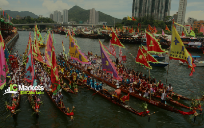 Hong Kong Tuen Ng Festival Holiday Schedule