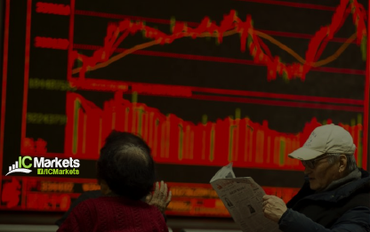 Tuesday 17th July: Asian markets fall, Japan bucks the trend
