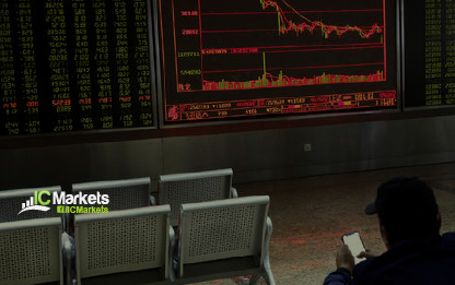 Monday 5th November: Asian Markets Lower as Sentiment Sours