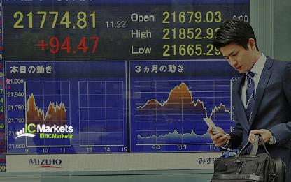 Tuesday 27th November: Asian markets put up a brave face – await outcomes of Trump Jinping meet.