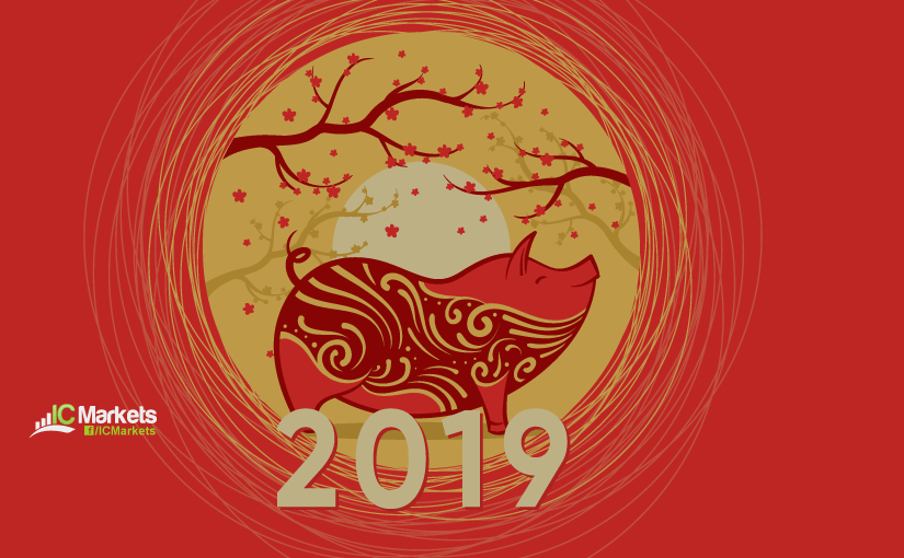 Lunar New Year Holiday Schedule 2019 1