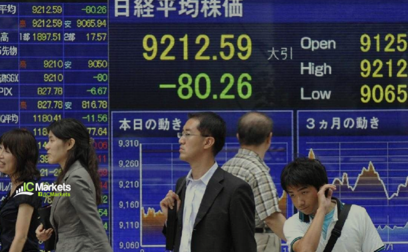 Wednesday 12th June: Asian markets on the backfoot as they wait for US inflation data 1