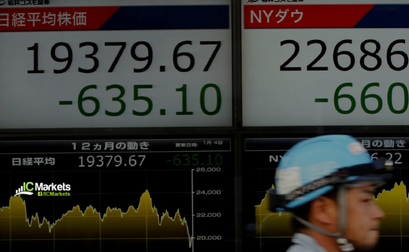 Monday 22nd July: Asian stocks lower on Monday after Fed signals lower rate cut