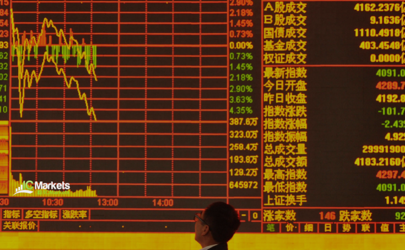 Friday 9th August: Asian markets mixed; focus on Japan GDP and China Inflation data 1