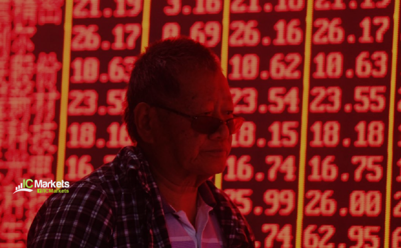 Thursday 1st August: Asian stocks fall after Fed rate cut