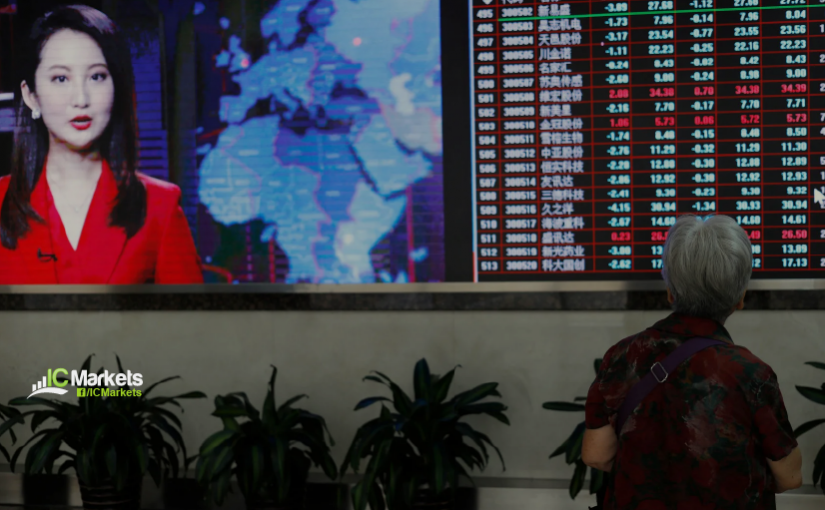 Thursday 15th August:  Asian markets tumble on growing recession fears 1