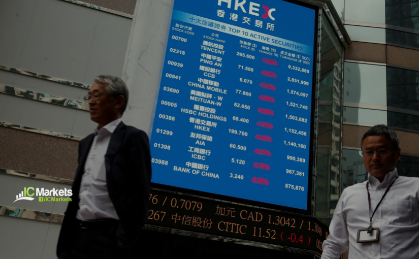Thursday 22nd August: Asian markets trade flat as investors look forward to Powell's comments at Jackson Hole 1