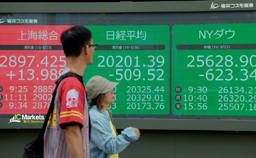 Monday 2nd September:  Asian Markets mostly lower as new tariffs kick in – China PMI numbers surprise