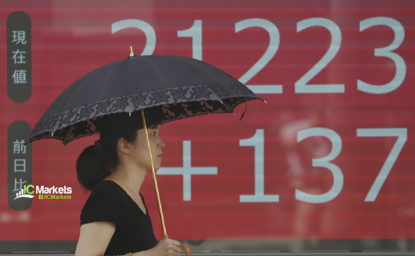 Thursday 19th September: Asian markets mostly higher as Fed slashes rates 21