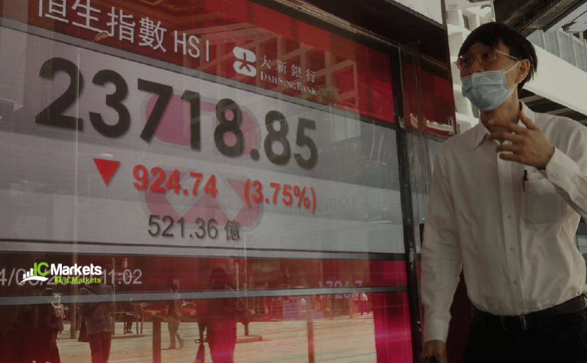 Friday 29th May: Asian markets mostly lower as investors await Trump's China statement.