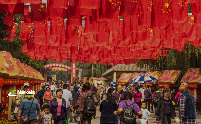 National Day of the People's Republic of China – 2020